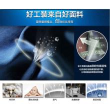 Atmungsaktivität Polyester Baumwolle Twill Workwear Gewebe