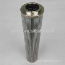 Máquina de filtración de aceite hidráulico Fairey Arlon 170-Z-222H