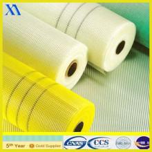 PTFE Coated Fiberglass Fabric Cloth (XA-FM019)