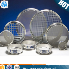 Customized handicrafts 50 80 100 150 200mm 100 micron stainless steel test sieve screen mesh