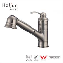 Haijun Top Selling Made China Concinnity Brushed Nickle Basin Mixer Faucets