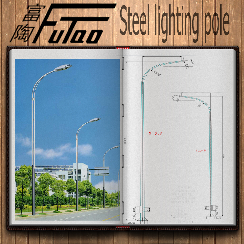 14M Lighting Fixtures Columns With Octagonal Poles