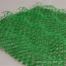 Plastic Geomat Erosion Control Blanket Mat Slope Protection Geomat