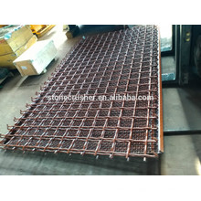 HIGH MANGANESE STAHL WIRE MESH CRIMPED MESH