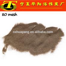 Arena de corindón marrón de malla F16-F220 utilizada en el arenado y pulido