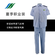 Shoulder Epaulets Policemen Shift Workwear