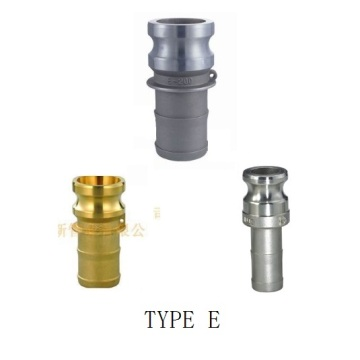 Camlock Quick Couplings Τύπος E
