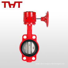 ibc gringer seated fire fighting signal abgle butterfly valve