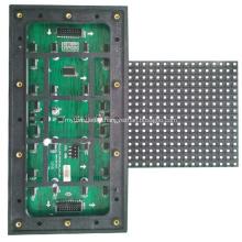 Module d'affichage LED extérieur 4scan RGB P8