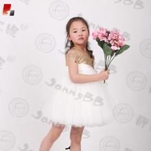 bán buôn cô gái sequin đầm cô gái công chúa cửa hàng đầm