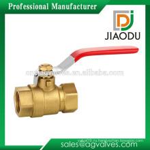 Yuhuan производитель низкая цена подгонянная кованая стальная ручка для водяного масла газовый шаровой клапан латунь