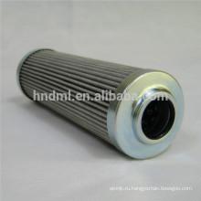 замена элемента гидравлического фильтра высокого давления PARKER 936969Q