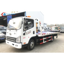 Brand New FAW VH 4.2m Transport Towing vehicle