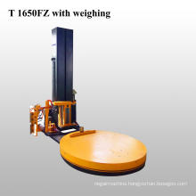T1650FZ With Weighing Machine Pallet Stretch Wrapper