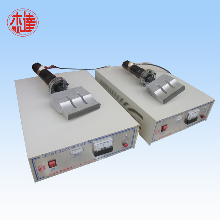 Ultrasonic Welding moulds