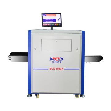 Varredor da bagagem do raio X / máquina de raio X industrial da segurança