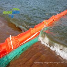 Wholesale Orange PVC Oil Boom Rubber PVC Fences Oil Spill Boom