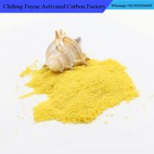 Light Yellow Powder polyaluminium chloride/ Poly pac