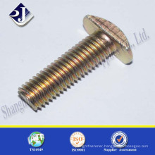 custom made non standard t type bolt