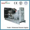 250kw/312.5kVA Open Diesel Genset with Perkins Engine Power Electric Generator Diesel Generating Power Generation