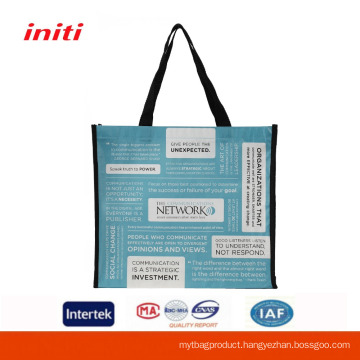 2016 INITI Factory Sale Logo Customized PP Non- Woven Bag