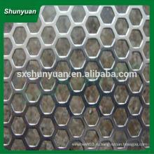 Прочная перфорированная металлическая сетка прочной конструкции