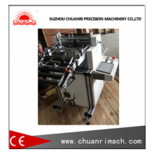 Roll to Sheet Cutting Machine for PVC Film, Foam, Industrial Tape