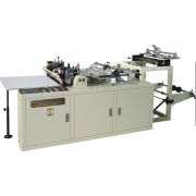 High Speed ​​Cutting Machine