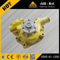 Engine S6D140 Water pump 6212-61-1305