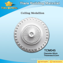Good Performance Polyurethane(PU) Carved Ceiling Medallions for House Design