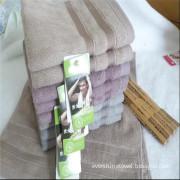 Bamboo Fiber Solid Color Towel Designed for Man