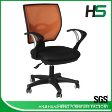 orange mesh office clerk chair H-DM10