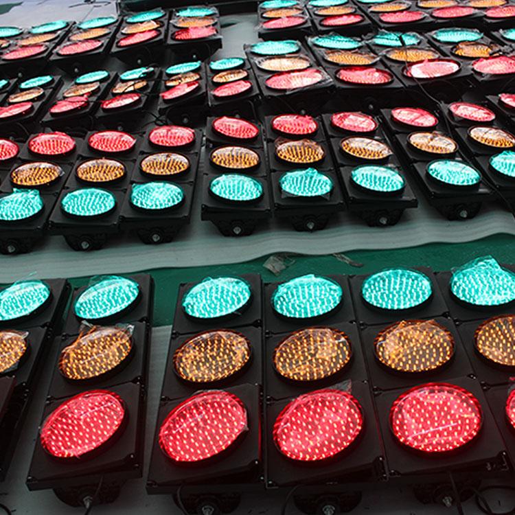 200mm-traffic-light