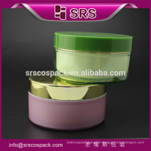 SRS free sample empty round shape cosmetic plastic 200ml baby cream containers