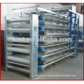 Automatic poultry equipment for layer quail raising