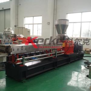 CaCO3 filled PE/PP incorporation of fillers twin screw extruder