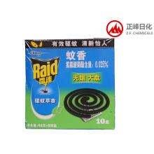 Raid Smoke-free Vanilla odor mosquito coil