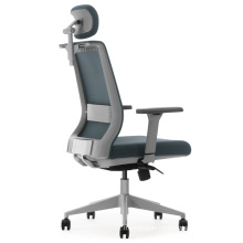 Multifunctional high back leather swivel office executive chair