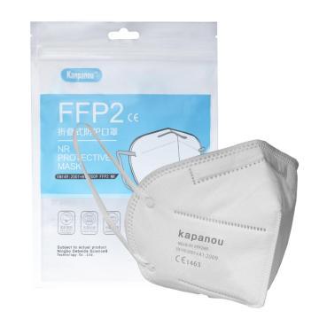 FDA EN149 FFP2 NR Protective 3D Mask