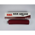Bearing Grease K48-M3856-OOX 80g NSK NSL 80G