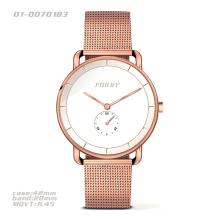 Trendy Winding Lug Steel Mesh Band Minimalist Quartz Watch