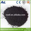 Procédé à base d'acide phosphorique à base de charbon actif pour additifs alimentaires