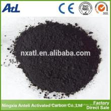 Poudre de charbon actif 200 mesh avec un indice d'iode de 1000 mg / g pour le traitement de l'eau