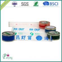 Strong Stickness BOPP Packing Tape with Logo Printing (P050)