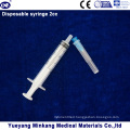 Disposable Syringe with Needle 2ml (ENK-DS-028)