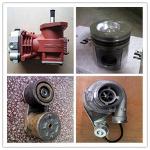 Turbocharger, Pistons, Air Compressor, Fan Belt Pulley
