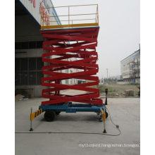 Mobile Hydraulic Aerial Work Platform