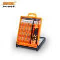 33 IN 1 Professional precision screwdriver set T3 T4 torx screwdriver and bit tool for ps4