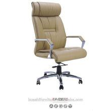 H603C новый дизайн кожа высокая спинка стул