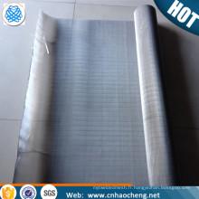 Résistant à l'acide 60 mesh 0,12 mm N2 N4 N6 N8 pur tissu de fil tissé par nickel pour la fabrication de pneu
